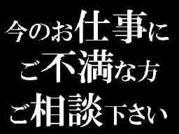 株式会社ワールドインテック 東京SC