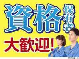 株式会社阪急ドライビングスクール服部緑地