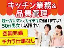 株式会社ミックコーポレーション 千葉営業所