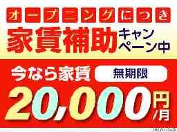 株式会社エレメンツ 東京本社