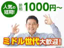 都築工業株式会社 犬山営業所