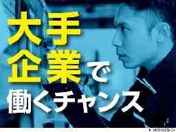 アサヒ飲料株式会社 富士山工場