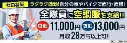 豊和商事株式会社 TSセキュリティー