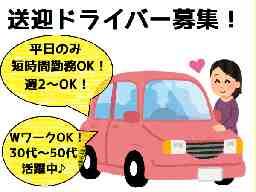 一般社団法人 大阪健康福祉教育協会
