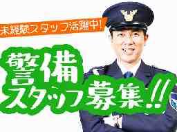 株式会社 日本中央警備