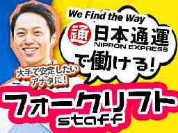日本通運(株) 札幌支店