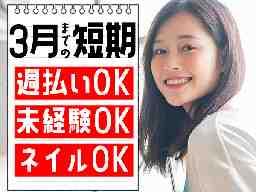 FJL(株) 関東c0054