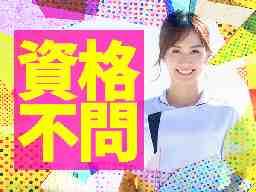 FJL(株) 関東k0759