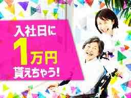 FJL(株) 名古屋k0364