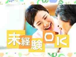 FJL(株) 名古屋k0951