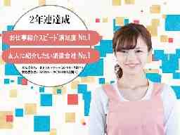 FJL(株) 名古屋k0956