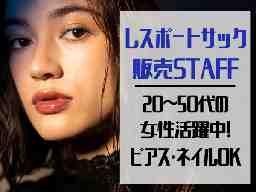 FJL(株) 名古屋h0050