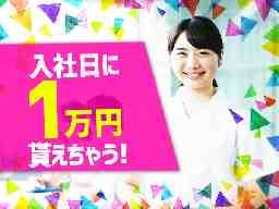 FJL(株) 名古屋k0733