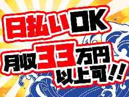 株式会社Tenki