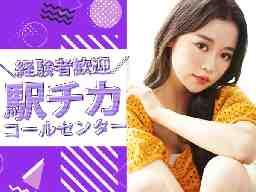 株式会社アテナ 応募受付先 松山フォークF040