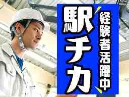 株式会社アテナ 応募受付先 松山フォークF002