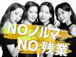 株式会社ATHENA 応募窓口 徳島WCC001