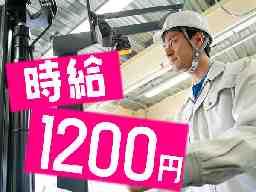 株式会社アテナ 応募受付先 松山フォークF038