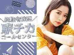 株式会社アテナ 応募受付先 松山フォークF013