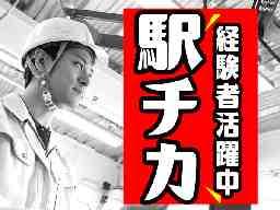 株式会社アテナ 応募受付先 松山フォークF059