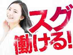 ライクワークス株式会社 (採用受付)