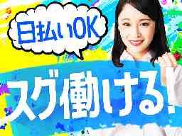 ライクワークス株式会社 KT0233