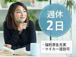 運営元 日本ヘルスケア・マーケティング株式会社
