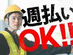 株式会社デルマーセキュリティ KY0918