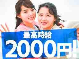 株式会社マリアスタッフ MH0123