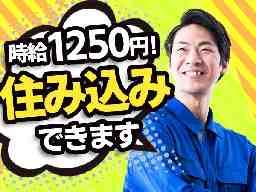 (株)ブラステック 静岡営業所 3207
