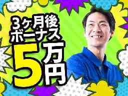 (株)ブラステック 静岡営業所 3276