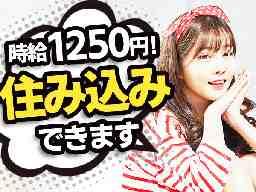 (株)ブラステック 静岡営業所 3204