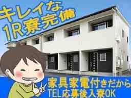 株式会社京栄センター 採用窓口