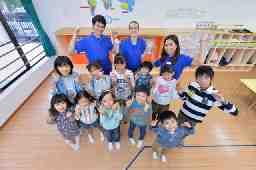 英語で預かる学童保育 Kids Duo 白山
