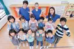 英語で預かる学童保育 Kids Duo 一宮