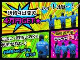 讃岐株式会社 高松事業本部 ※勤務地/木田郡三木町