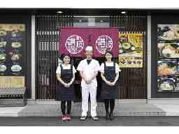 讃岐屋 袋町店
