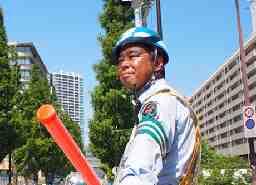 三和警備保障株式会社 横須賀市横須賀中央エリア