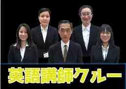 個別指導スクールIE 志段味校(三洋堂書店内)