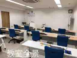 富士通オープンカレッジ いりなか校(三洋堂書店内)