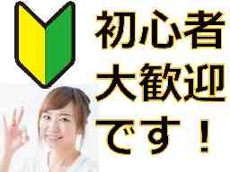 日本教育クリエイト クリエイトスタッフ神戸支社(広島出張所)