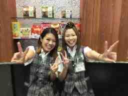 STAR(スター)一宮店