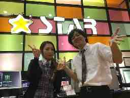 STAR(スター)師勝店