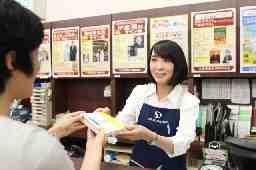 三省堂書店 名古屋本店