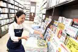 三省堂書店 下北沢店
