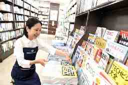 三省堂書店 成城店