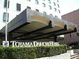 富山アメニティシステム