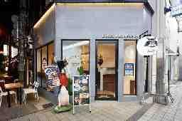 SHOGUN BURGER 富山店