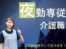埼玉メディカルNAVI