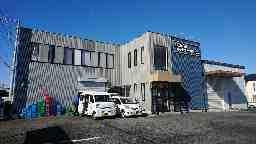 株式会社ニシムラネットワークサービス 富士支店